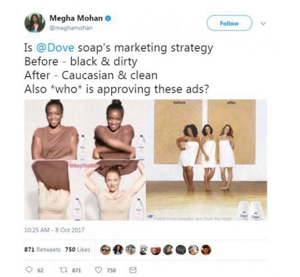 Một chiến dịch marketing oline của DOVE bị nhiều người phản đối.