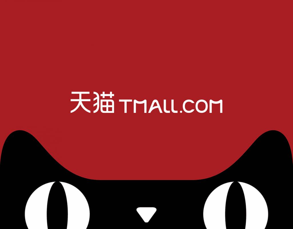 Các trang web bán hàng cho người nước ngoài
